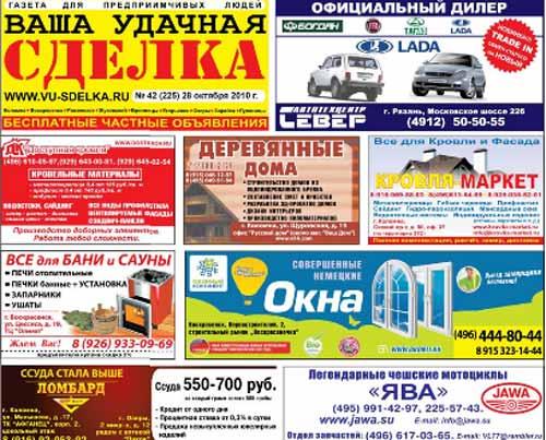 МРЭО Коломна. АВТО-Ф Коломна - продажа автомобилей. f041d4278b5